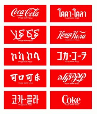 coke_my_polyglot